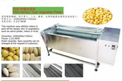 potato washing peeling machine onion dicing shredding equipment RAZORFISH