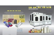 pepper cutting machine lettuce cutting equipment Razorfish
